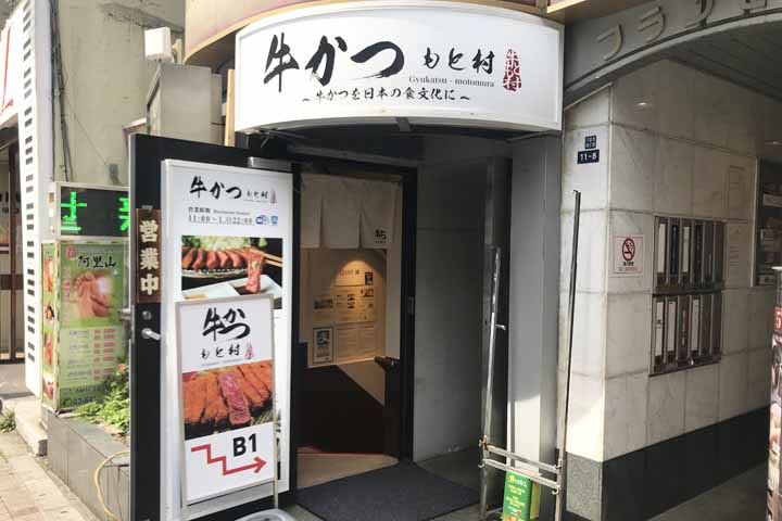 A Town Where Art And Culture Mix Wagyu Japanese Beef To Be Eaten